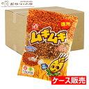 【ケース販売】ムギムギ ミルクコーヒー味 1ケース 約2.8kg (240g×12袋)