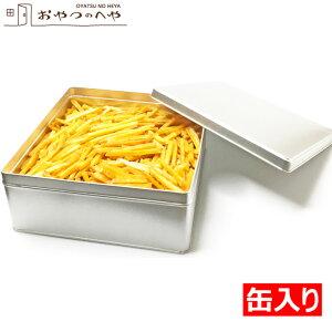 本州送料無料 芋けんぴ 缶入り 1kg いもけんぴ いもかりんとう けんぴ ギフト 御礼 お返し