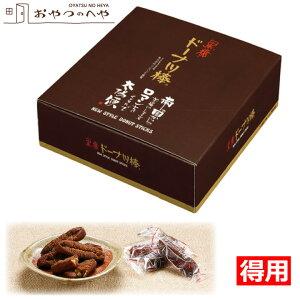 フジバンビ 黒糖 ドーナツ棒 60本入り 個包装 ドーナッツ 九州土産 みやげ 本州送料無料