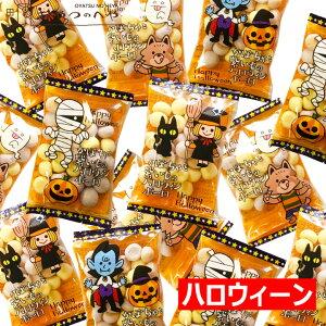 本州送料無料 かぼちゃと紫いもの ハロウィン ボーロ 4連×15個(小袋60袋分) ハロウィーン ハロウイン 菓子 10月15日以降出荷