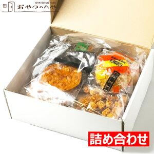 関東米菓 詰め合わせ 4種 ギフトボックス 贈答 のし対応 煎餅 せんべい あられ お中元