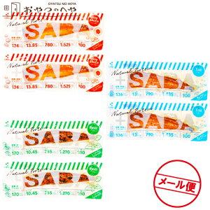プラスSABA 3種×2 計6本 しょうゆ しお バジル アソート クリックポスト(代引き不可) 味付 さば 鯖 詰め合わせ セット 常温保存