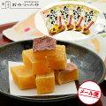 紅いもグラッセ4袋セットクリックポスト(代引不可)鹿児島県産紅はるかお芋のお菓子