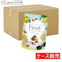 Farmy レモン ペッパーアーモンド 1ケース 540g(45g×12個) お取り寄せ