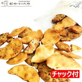 本州送料無料 割れせんべい 約1.4kg (240g×6袋) 塩 醤油 胡麻 3種 アソート われせん こわれ 訳あり ワケあり しお しょうゆ ごま 煎餅 せんべい