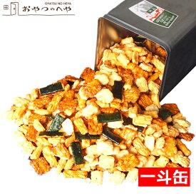 おかき せんべい 詰め合わせ 一斗缶 2.5kg 9種類 大容量 煎餅 ギフト お得 もち米 ギフトにも最適