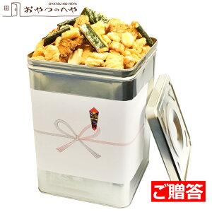 本州送料無料 贈答用 のし対応 一斗缶 おかき せんべい 詰め合わせ 2.5kg 9種類 煎餅 お得 お徳 大容量 ギフト