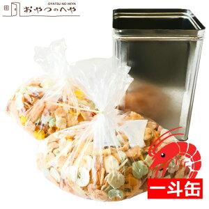 本州送料無料 一斗缶 海鮮 せんべい 詰め合わせ 2kg 17種類 大容量 えび のり あられ 煎餅 おかき 豆 ギフト 母の日 父の日 プレゼント