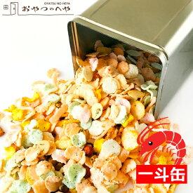 一斗缶 海鮮 せんべい 詰め合わせ 2kg 17種類 大容量 えび のり あられ 煎餅 おかき 豆 ギフト 賞味期限12月20日