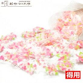 ピンクのこんぺいとう 500g 小袋入り 約96個 個包装 小分け 金平糖 ひなまつり ひな祭り 雛 春