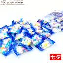七夕 菓子 星形ラムネと金平糖 500g (小袋 約56個) スター トゥインクル 小分け 配る 星 ラムネ こんぺいとう コン…