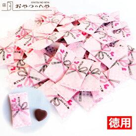 本州送料無料 ありがとう チョコ ハート形 500g 約142個 歓送迎会 のし 熨斗 のし袋 御礼 感謝 バレンタイン ホワイトデー