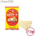おしどり ミルクケーキ ミルク味 10袋 日本製乳 クリックポスト(代引き不可) 山形 土産 みやげ 牛乳 菓子 プレゼント お取り寄せ 9月…