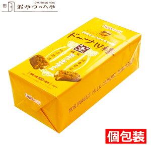 本州送料無料 フジバンビ ドーナツ棒 森永 ミルクキャラメル コラボ ドーナツ棒 40本入り 個包装 ドーナッツ 黒糖 九州土産 みやげ