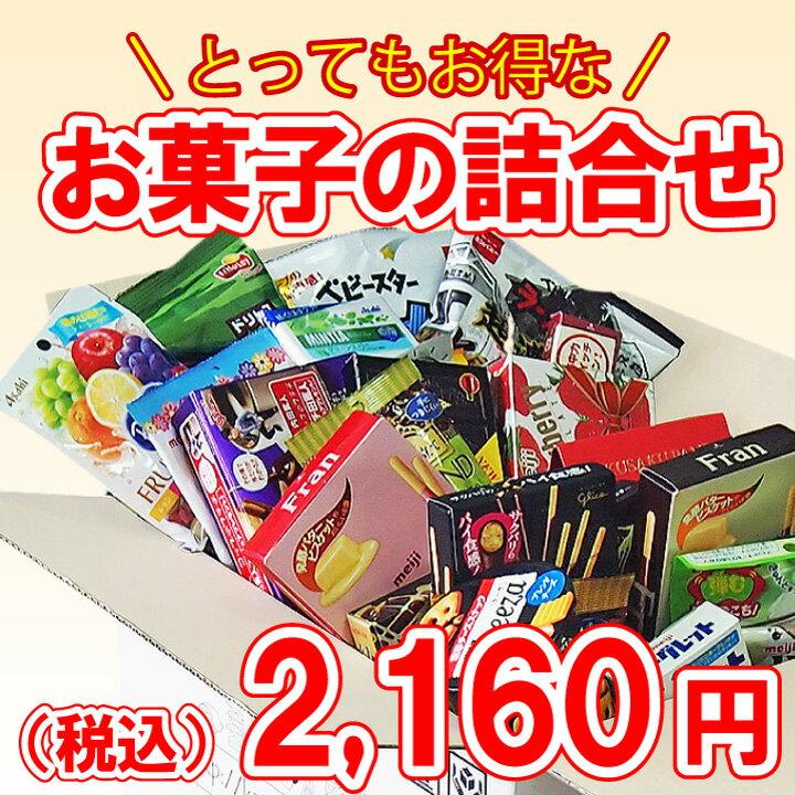 お菓子の詰合せ「買物上手」(出荷期間5月7日〜9日) クール便