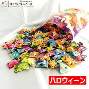 ハロウィン キャンディ 1kg(約250粒) 3種の味 マスカット りんご レモン 国産 飴 あめ ハロウィーン ハロウイン