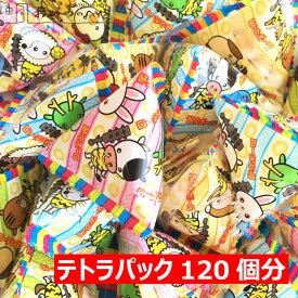 1才ごろからの 節分 ボーロ 1ケース(12袋入り) (テトラパック120個分)