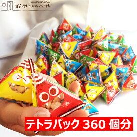 節分 北海道産大豆 100%使用 福豆 大鬼ぱっくん テトラパック360個分