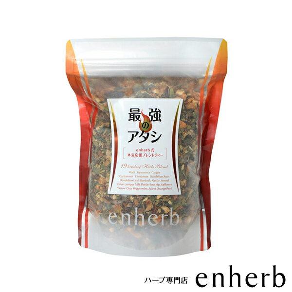 ダイエットハーブティー「最強のアタシ」茶葉250g 楽天
