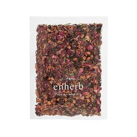 「凛として輝く女性の苺とローズ茶」茶葉50g