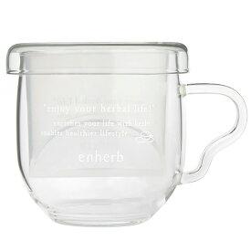 オリジナルハーブティーカップ (enherb ロゴタイプ)楽天