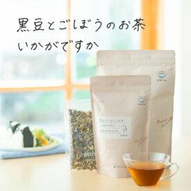 「黒豆ごぼう茶」30包入(TB)楽天