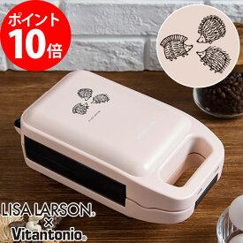ホットサンドメーカー Vitantonio ビタントニオ 厚焼き ホットサンドベーカー リサ ラーソンモデル LISA LARSON スクーパー付き VHS-10-LS トースト 食パン コンパクト おしゃれ コンパクト