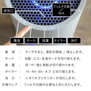 cado空気清浄機LEAF320iAP-C320iwi-fi対応グレーブラック専用フィルター特典付きコンパクトスリム
