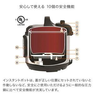 電気圧力鍋インスタントポットデュオミニinstantpotduomini3L(内容量2.8L)正規品マルチクッカープログラム機能付マルチ電気圧力鍋キッチン家電料理調理時短スロー調理機能付きタイマー付き保温機能