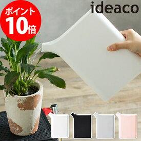 水差し ideaco イデアコ Mizusashi ミズサシ 1L ホワイト ブラック グレー ピンク ガーデニング 観葉植物 じょうろ おしゃれ 白 黒