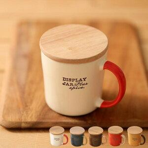 陶器 キャニスター LOLO B STYLE KITCHEN スパイス 190ml 保存容器美濃焼き コーヒー 木蓋 調味料入れ 塩 砂糖 スパイス 入れ 日本製 国産 おしゃれ