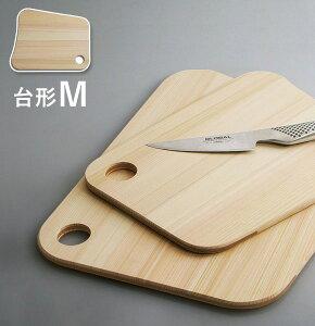 まな板 TOSARYU 土佐龍 土佐板 台形Mサイズ 34cm まな板 天然四万十ひのき カッティングボード tosaita 小泉誠 おしゃれ