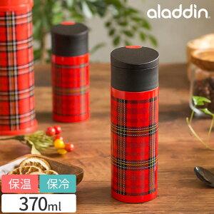 aladdinアラジンレッドチェックタンブラー370ml