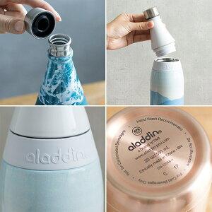 aladdinアラジン水筒フレスコクールボトル