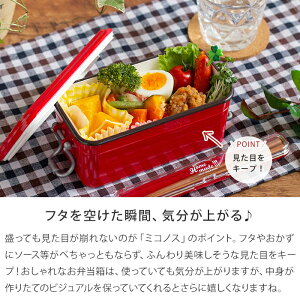 サブヒロモリミコノスタイトランチボックス日本製お弁当箱2段全6色弁当箱シンプルおしゃれ650mlランチボックスメンズレディース【ポイント10倍】