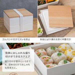 お弁当箱365methodsホームデリボックス18cm(2段)日本製重箱電子レンジ対応お重1300ml×2段運動会ランチボックスホワイトおしゃれかわいいシンプルピクニックアウトドアファミリー行楽国産トレー付き