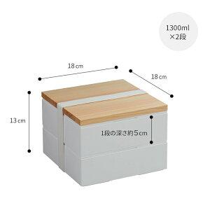 365methodsホームデリボックス18cm(2段)