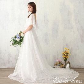 ウェディングドレス オーバードレス シフォンドレス エンパイア 2way 袖あり オフホワイト 結婚式 披露宴 二次会 前撮り パーティー おしゃれ インスタ映え 上品 高級感 豪華 華やか