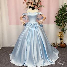 ウェディングドレス カラードレス サテン ブルー オフショルダー バックリボン 肩紐 二次会 花嫁 ドレス 前撮り 後撮り フォトウェディング 結婚式 披露宴 パーティー かわいい エレガント 豪華 色変更 サイズオーダー オーダーメイド無料