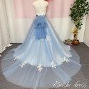 オーバースカート ブルーグレー リボン レース ウェディングドレスの色直し ホワイト アクセサリー 色変更無料 ロ…
