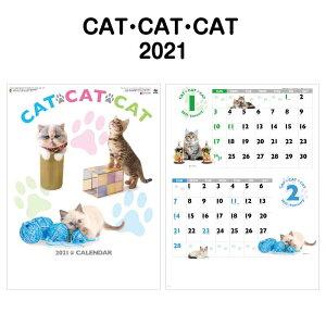 2021年 SG2280 CAT・CAT・CAT【 カレンダー ミニ 見やすい 大きい スケジュール 動物 ワンちゃん 犬 イヌ 写真 キャラクター カレンダー イラスト 2021 カレンダー 】