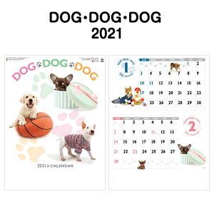 2021年 SG229 DOG・DOG・DOG【 カレンダー ミニ 見やすい 大きい スケジュール 動物 ワンちゃん 犬 イヌ 写真 キャラクター カレンダー イラスト 2021 カレンダー 】