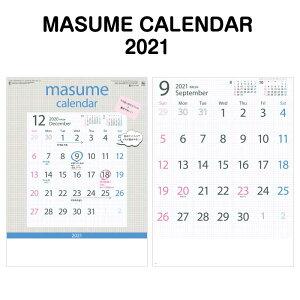 2021年 SG243 MASUME CALENDAR【 カレンダー ミニ 見やすい 大きい スケジュール 動物 ワンちゃん 犬 イヌ 写真 キャラクター カレンダー イラスト 2021 カレンダー 】