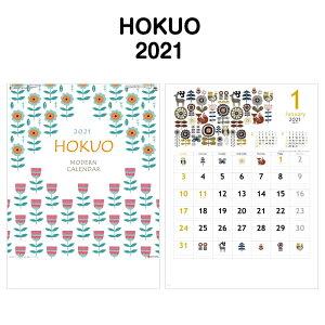 2021年 SG2980HOKUO(北欧柄)【 カレンダー ミニ 見やすい 大きい 壁掛け スケジュール 動物 ワンちゃん 犬 イヌ 写真 キャラクター カレンダー イラスト 2021 カレンダー 】