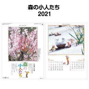 2021年 SG213森の小人たち【 カレンダー ミニ 見やすい 大きい スケジュール 動物 ワンちゃん 犬 イヌ 写真 キャラクター カレンダー イラスト 2021 カレンダー 】