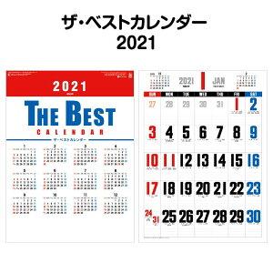 2021年 SG233 ザ・ベストカレンダー【 カレンダー ミニ 見やすい 大きい スケジュール 動物 ワンちゃん 犬 イヌ 写真 キャラクター カレンダー イラスト 2021 カレンダー 】
