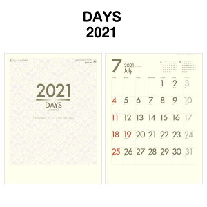 2021年 SG2920 DAYS(文字月表)【 カレンダー ミニ 見やすい 大きい スケジュール 動物 ワンちゃん 犬 イヌ 写真 キャラクター カレンダー イラスト 2021 カレンダー 】