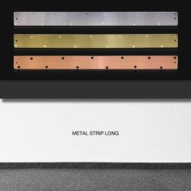 マグネットボード メタル ストリップ ロング マグネット 付き おしゃれな 壁掛け 6.5cm×71cm スリーバイスリー