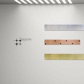 マグネットボード メタル ストリップ 「 ロング2本+ショート1本」セット マグネット 付き おしゃれな 壁掛け スリーバイスリー