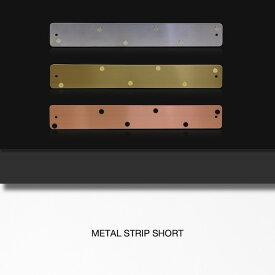 マグネットボード メタル ストリップ ショート マグネット 付き おしゃれな 壁掛け 5cmx35.5cm スリーバイスリー